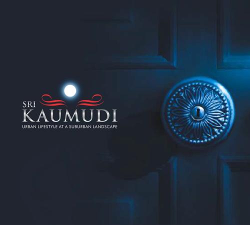 Sri Kaumudi